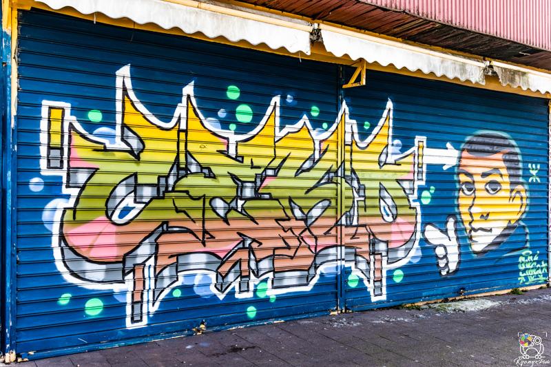 graffgresilles - kyonyxphoto-serie-graffiti-gresilles-2.jpg